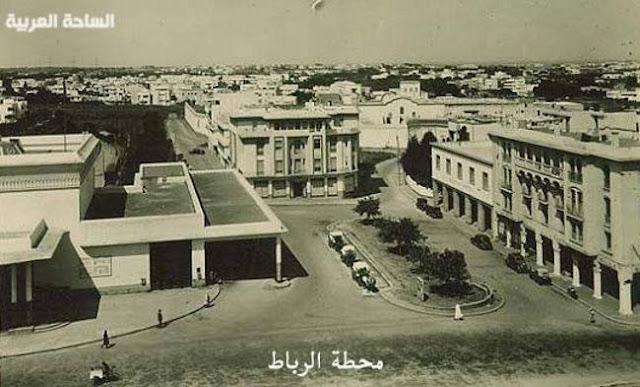 محطة الرباط Rabat Station