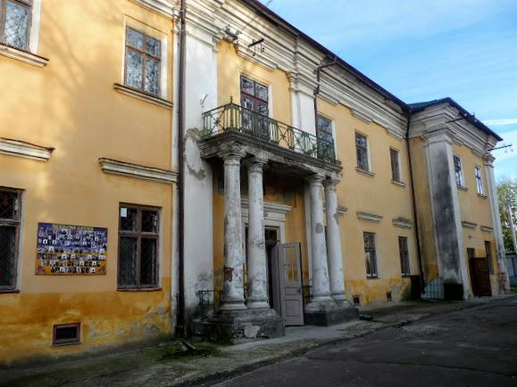 Самбір. Історико-етнографічний музей