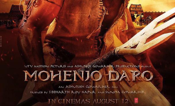 Mohenjo Daro (2016): Tu Hai Song | A.R.Rahman, Hrithik Roshan, Pooja Hegde