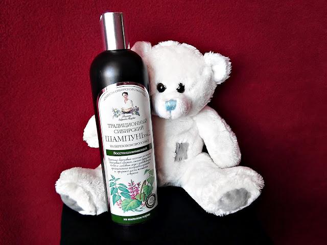 Przepisy Babci Agafii - Tradycyjny syberyjski szampon do włosów Nº 2 na brzozowym propolisie – regenerujący