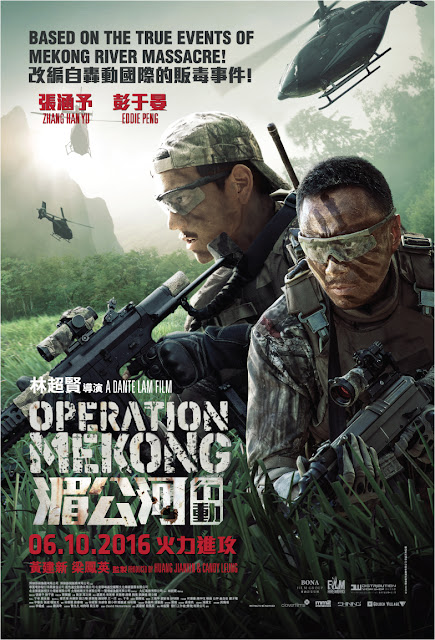Operation Mekong (2016) 720 WEB-DL Subtitle Indonesia
