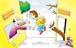 صور صور عن المدرسة 2019 بوستات مضحكة للمدرسه 3dlat.com_1410109014