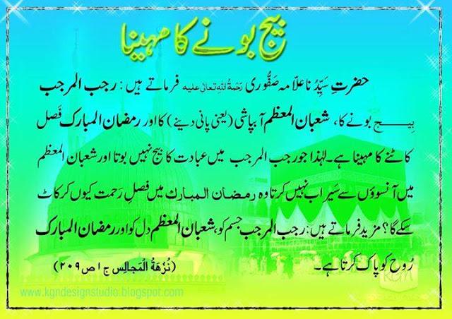Achi Batain - Zinda Pakistan