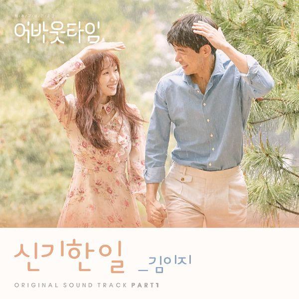 Download Lagu Jennie Kim Solo Mp3: Lyrics Kim EZ (Ggotjam Project)