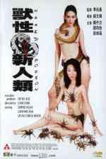 Naked Poison 2000