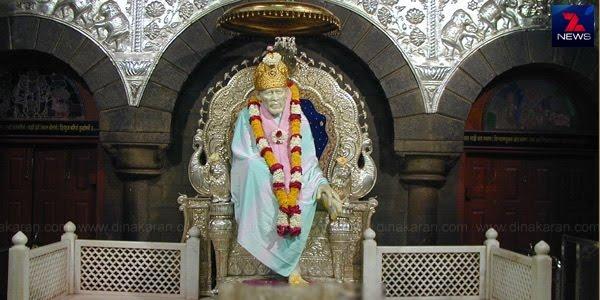 பக்தர்களிடம் கருணை கொண்ட ஷிர்டி சாய் பாபா