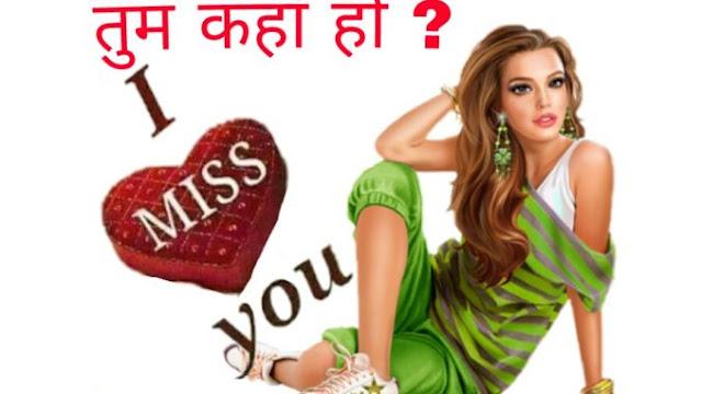 दोस्ती के लिए आपका whatsapp नंबर लेना चाहती है यह लड़की - Whatsapp Number for Friendship