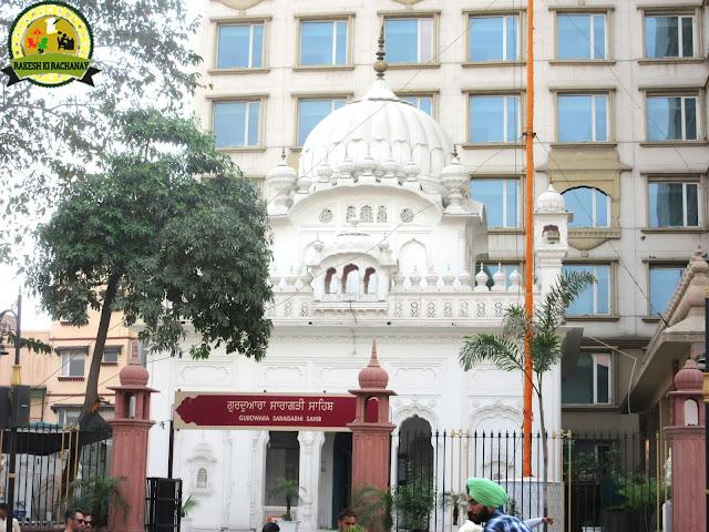 Saragarhi Memorial Gurudwara, AMRITSAR