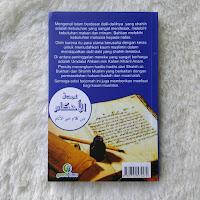 Terjemah Umdatul Ahkam Gema Ilmu