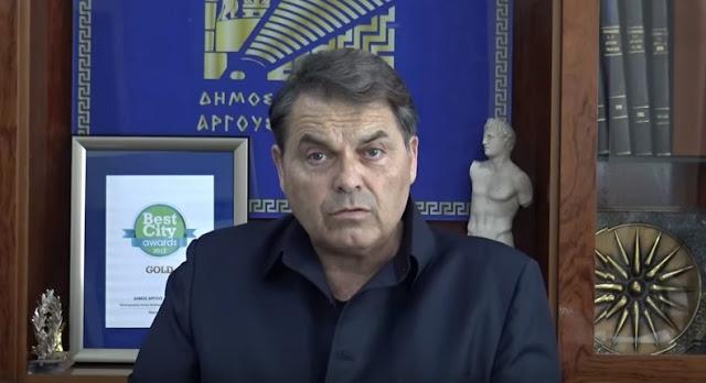Καμπόσος: Αυτά τα βήματα έγιναν για το Ελληνικό Ιστορικό Πάρκο (βίντεο)