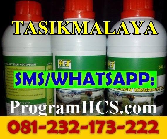 Jual SOC HCS Tasikmalaya