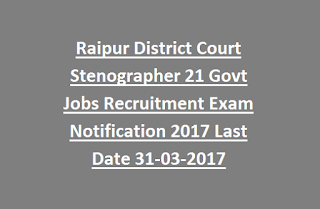 Raipur District Court Stenographer 21 Govt Jobs Recruitment Exam Notification 2017 Last Date 31-03-2017