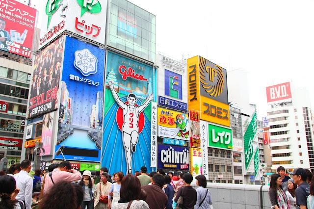 日本大阪おかる
