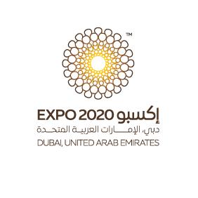 مواعيد بداية ونهاية  إكسبو 2020 دبي