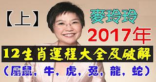 http://www.sharetify.com/2016/11/201712_78.html