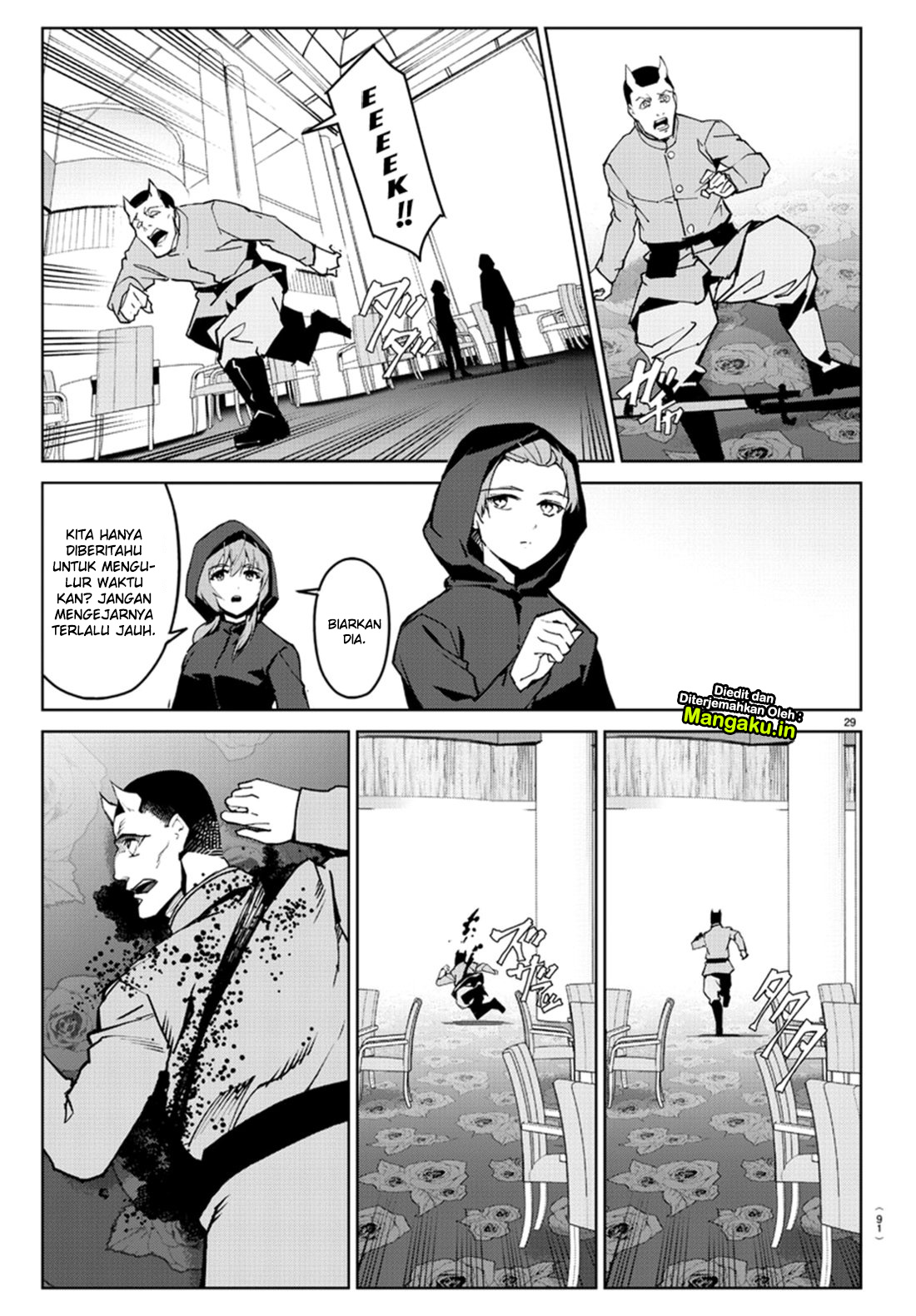 Darwin's Game Chapter 71-31