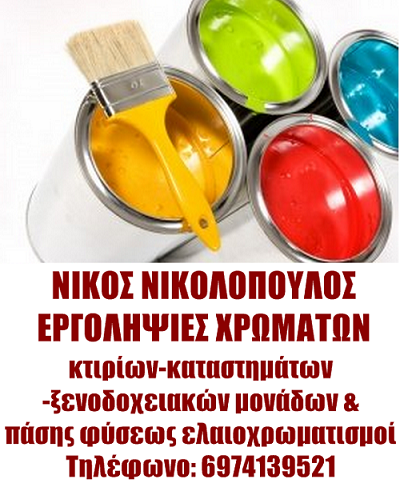 Περιγραφή4