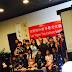 Las Vegas Tea Culture Institute (LVTCI) presents traditional Chinese Tea Ceremony at Niu Gu