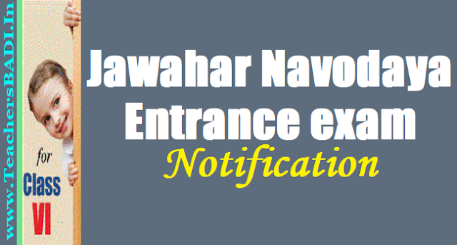 Navodaya Entrance Exam 2018,JNVS Entrance Test 2018,JNVS Selection Test 2018