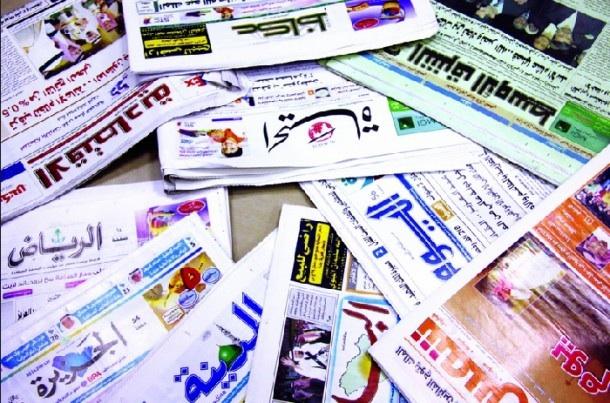 أقوال الصحف العربية