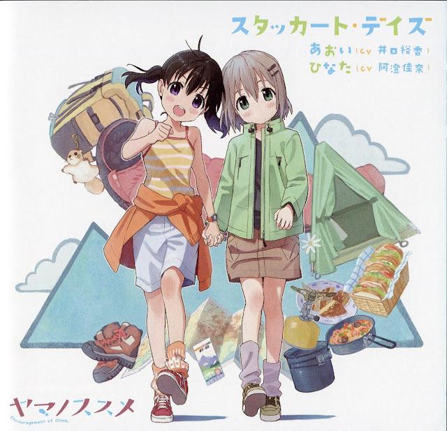 Yama no Susume (12/12) + OVA (15MB) (HDL) (Sub Español) (Mega)