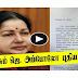 Latest News Tamil Nadu CM J Jayalalitha is responding, progressing gradually: Apollo Hospital