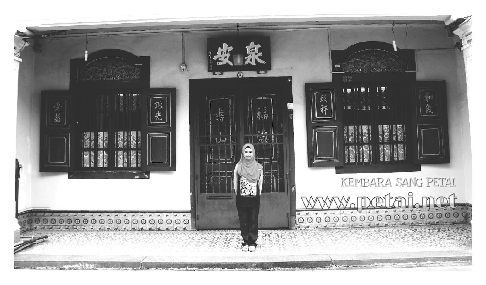 Bangunan lama di Jonker Street, Melaka