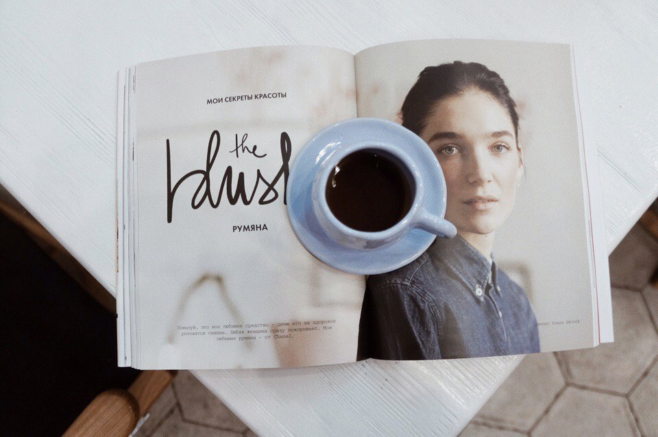 Garance Dore Book | Love x Style x Life