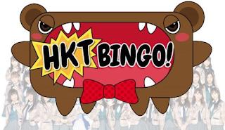 HKTBINGO Eng Sub Indo.png