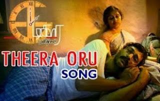 Kadikara Manithargal – Theera Oru Song | New Tamil Movie | Sam CS | Kishore, Sherin