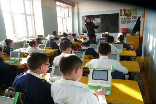 Keberhasilan Sekolah Anak