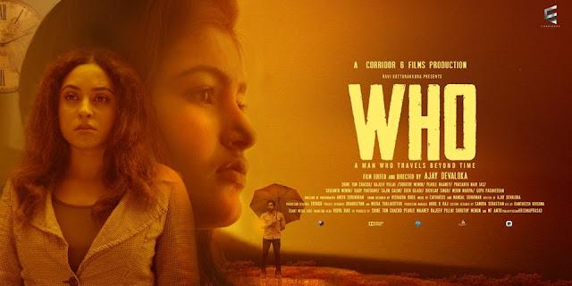 who, who malayalam movie, who 2019 movie, mallurelease