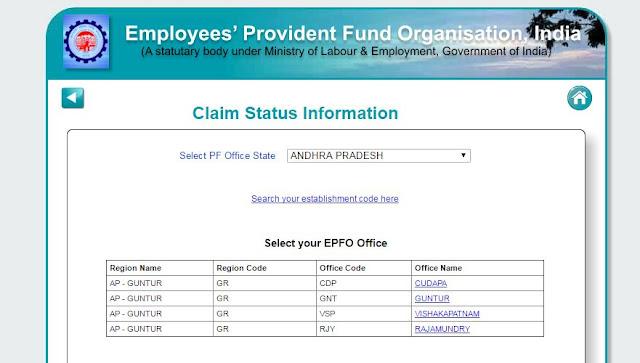 epfo-claim-status