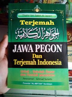 Buku Terjemah Jawahirul Kalamiyah Jawa Pegon Toko Buku Aswaja Surabaya