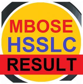 Meghalaya HSSLC Results 2016 Meghalaya 12th Class Results