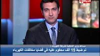برنامج الحياة الآن حلقة الخميس 28-5-2015 مع شريف بركات قناة الحياة