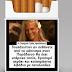 Πως θα ήταν τα μηνύματα στα πακέτα τσιγάρων αν τα έγραφε η Σάρα