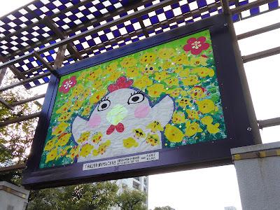 今宮戎神社 干支の大絵画