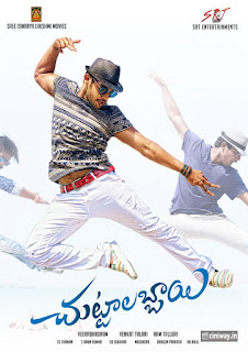 Chuttalabbayi Movie Posters