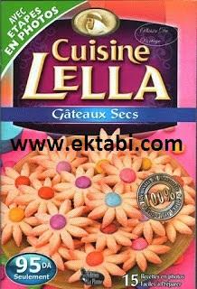 تحميل كتاب مطبخ لالة خاص بحلويات جافة Cuisine Lella Gateaux Secs