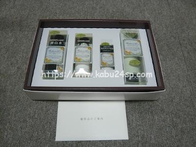 コーセー(KOSE)2010年3月権利取得分株主優待・化粧品セット到着