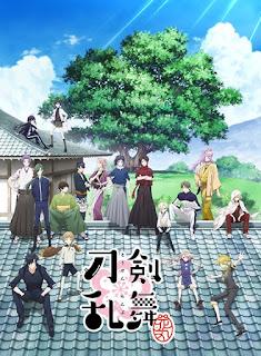 """Confirmada segunda temporada de """"Touken Ranbu: Hanamaru"""""""