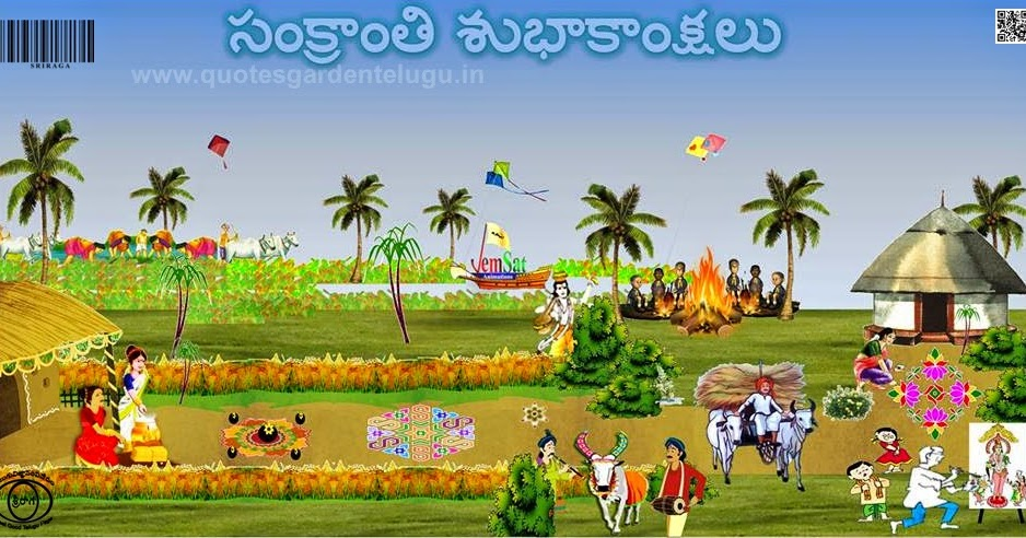 Diwali Wishes Quotes Wallpapers Download Pongal Sankranthi Kanuma Wishes Greetings Hd Images And