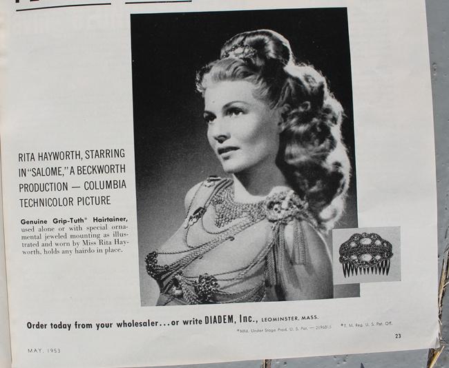 1950s Rita Hayworth