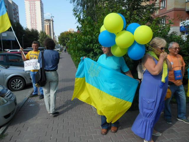 Новосибирск, День Независимости Украины