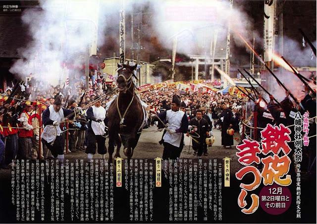 Teppo Matsuri (Gun Festival), at Iida Hachiman Shrine, Ogano-machi, Saitama