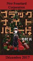 http://blog.mangaconseil.com/2017/10/a-paraitre-pere-fouettard-corporation.html