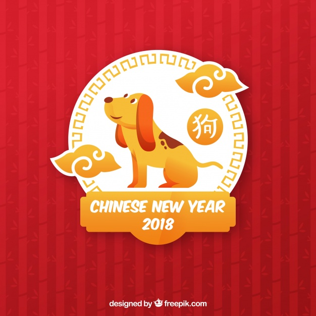 Chinese new year design with cute dog Free Vector