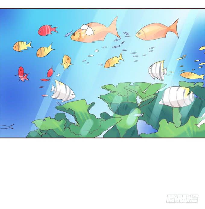 Ma Vương Luyến Ái Chỉ Nam Chap 66 Trang 7