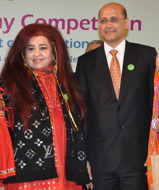 Shahnaz Husain and Mr. Gopal Jiwarajka, Sr. VP PHD Chamber of Commerce and Industry